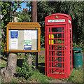 TL8533 : Defibrillator in phone box, Pebmarsh by Roger Jones