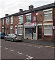 SJ8889 : J&J Chippy, Duchy Street, Edgeley, Stockport by Jaggery