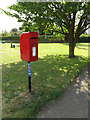 TL9174 : Sapiston Road Postbox by Adrian Cable