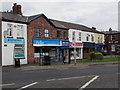 SJ8889 : Castle Street Dental Practice, Edgeley, Stockport by Jaggery