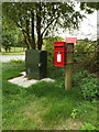 TL9076 : The Green Postbox by Adrian Cable