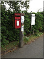 TL9067 : Thurston Road Postbox by Adrian Cable
