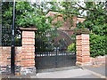 NZ2264 : Ornamental gates, Cherry Tree House, Grainger Park Road, NE4 by Mike Quinn