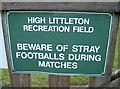 ST6458 : Beware of footballs! by Neil Owen