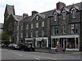 SH7400 : Save the Children charity shop, Machynlleth by Jaggery
