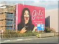 NS5764 : Girls