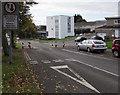 ST2894 : Bilingual Give Way/Ildiwch sign, Greenmeadow Way, St Dials, Cwmbran by Jaggery