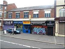 J3472 : Business units on the western side of Ormeau Road by Eric Jones