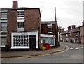 SJ6452 : {my}dentist on a Nantwich corner by Jaggery
