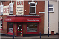SP0581 : Bournville Cafe by Stephen McKay