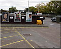 SO8318 : Three adverts facing Gloucester railway station by Jaggery