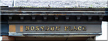 NS2982 : Rossdhu Place sign by Thomas Nugent