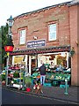 NY5361 : Fruits & Roots, Brampton by Rose and Trev Clough