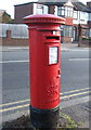 SP3477 : George VI postbox on The Mount, Cheylesmore, Coventry by JThomas
