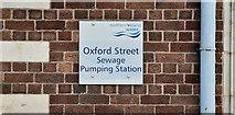 J3474 : Former pumping station, Oxford Street, Belfast - December 2016(2) by Albert Bridge