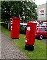ST1781 : Queen Elizabeth II pillarbox, Parc Ty Glas, Llanishen, Cardiff by Jaggery