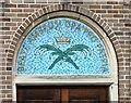 SJ8291 : St Ambrose's mosaic by Gerald England