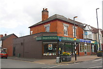 SP3177 : A.P.Harvey Wines at Providence Street / Earlsdon Street junction by Roger Templeman