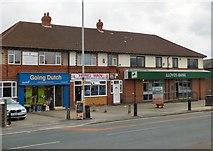 SJ8485 : Shops on Finney Lane by Gerald England