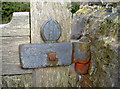 ST5055 : Mitred hinge by Neil Owen