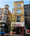 ST3187 : Asaga noodle bar, 154 Commercial Street, Newport by Jaggery