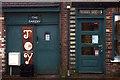 TQ3429 : The bakery door, Ardingly by Robert Eva