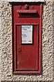 SU5095 : Victorian letterbox by Philip Halling