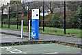 J3671 : E-car charging point, Montgomery Road, Belfast (January 2017) by Albert Bridge