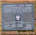 SD8901 : Failsworth Clock Tower (East plaque) by Gerald England