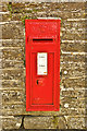 SO2665 : Victorian post box by Ian Capper