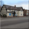 SO5039 : Oasis Dental Care, Hereford  by Jaggery