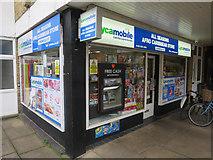 TL4658 : Afro Caribbean store, Norfolk Street by Hugh Venables