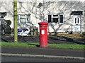 SE1320 : Pillar box, Clough Lane, Rastrick by Humphrey Bolton