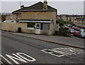 ST7364 : Triangle Launderette, Bath by Jaggery