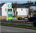 ST3091 : March 25th 2017 fuel prices at the Malpas Road BP filling station, Newport by Jaggery