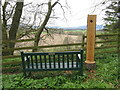 NN9018 : Poetry and seat at Innerpeffray Library by M J Richardson