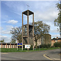 SP2878 : Bell tower of St Oswald's Church, Jardine Crescent, Tile Hill, west Coventry by Robin Stott