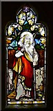 SY5697 : Toller Porcorum, Ss. Andrew and Peter Church: Small stained glass window by Michael Garlick