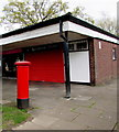 ST3094 : Red corner of Llanyravon Square, Cwmbran by Jaggery