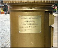 SD7109 : Jason Kenny's gold postbox by Gerald England