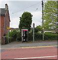 ST2688 : Doorless phonebox, St John's Crescent, Rogerstone, Newport by Jaggery