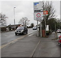 ST7082 : Yate railway station entrance path by Jaggery