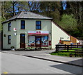 SN9347 : Llangammarch Wells Post Office and Village Store by Jaggery