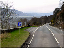 NH5735 : Layby on Southbound A82, Loch Ness by David Dixon