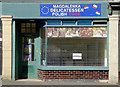 SO9198 : Shop front in Worcester Street, Wolverhampton by Roger  Kidd