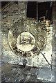 SJ7765 : Park Mill, Brereton - boiler by Chris Allen