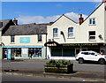 SO8304 : Nosh in Stroud by Jaggery