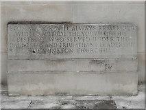 TQ3784 : Eton Manor Memorial Plaque, Olympic Park, Stratford by Christine Matthews
