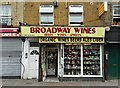 TQ3483 : Off-Licence, Broadway Market, Hackney by Neil Theasby