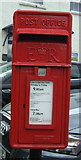 SD8789 : Close up, Elizabeth II postbox on Burtersett Road (A684), Hawes by JThomas
